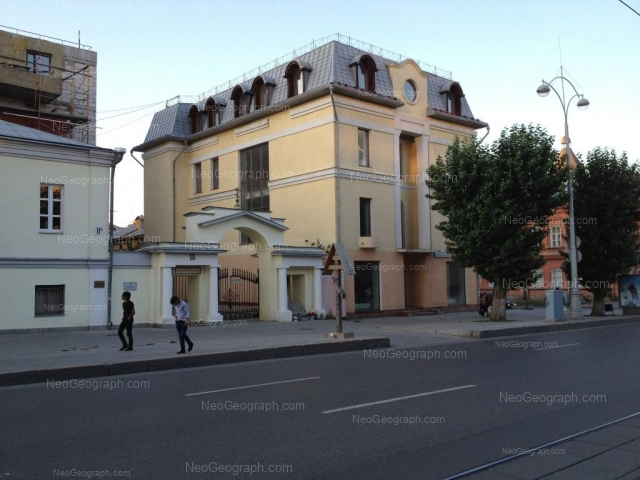 Адрес(а) на фотографии: проспект Ленина, 11А, 11Б, 13, Екатеринбург