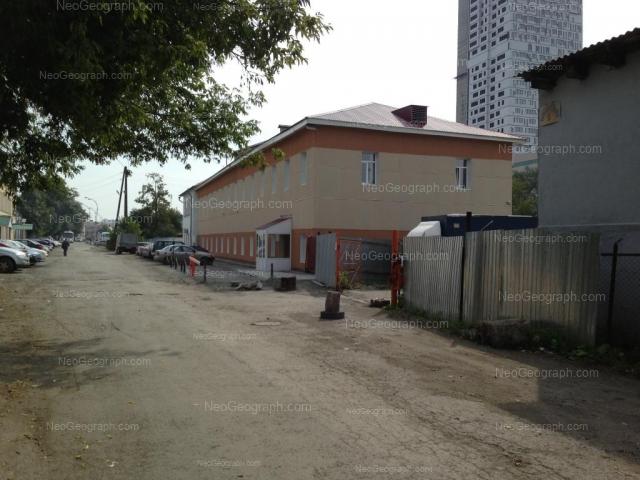 Address(es) on photo: Vokzalnaya street, 7, Yekaterinburg