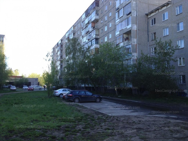 Вид на  здание с адресом улица Волгоградская, 37, Екатеринбург. Студия развития детей HappyBoom