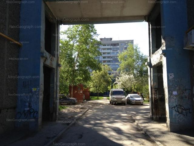 Address(es) on photo: Chkalova street, 129, 131, 135, Yekaterinburg