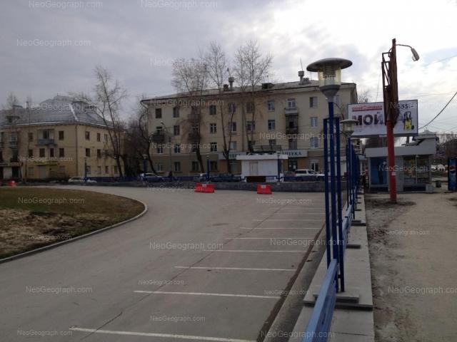Address(es) on photo: Studencheskaya street, 2, 4, Yekaterinburg