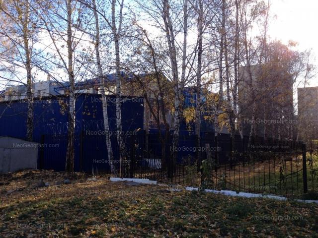 Адрес(а) на фотографии: Волгоградская улица, 194а, 196, Екатеринбург