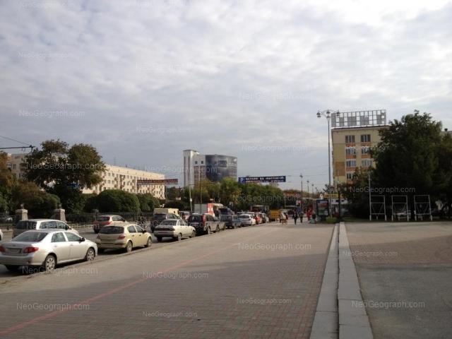 Address(es) on photo: Lenina avenue, 48, 53, 69/1, Yekaterinburg