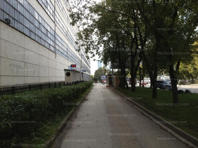 Адрес(а) на фотографии: улица Малышева, 126, Екатеринбург