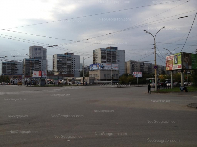Address(es) on photo: Kuznetsova street, 2, 4, 6, 8, 10, 14, Yekaterinburg