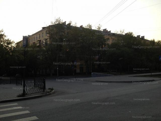 Адрес(а) на фотографии: улица Мира, 42, Екатеринбург