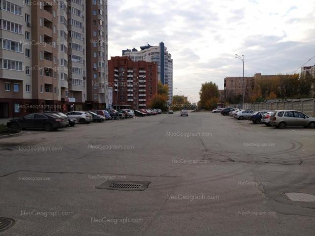 Address(es) on photo: Kliuchevskaya street, 15, Yekaterinburg