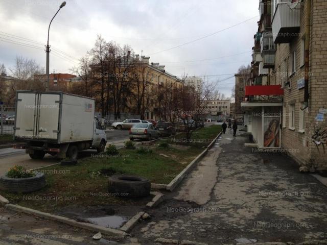 Адрес(а) на фотографии: Уктусская улица, 31, Екатеринбург