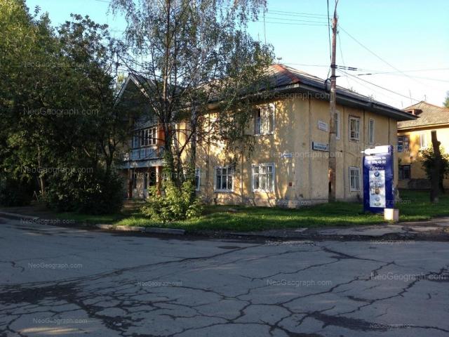 Адрес(а) на фотографии: улица Краснофлотцев, 46, Екатеринбург