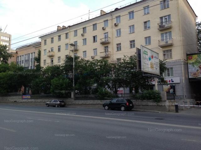 Адрес(а) на фотографии: улица Карла Либкнехта, 40, 42, Екатеринбург