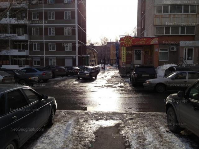 Адрес(а) на фотографии: Кузнечная улица, 82, 84, Екатеринбург