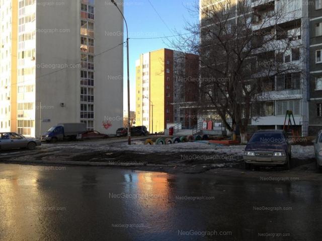 Адрес(а) на фотографии: Уральская улица, 2, Екатеринбург