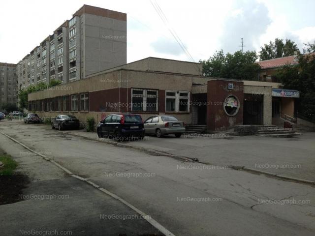 Адрес(а) на фотографии: улица 40-летия Октября, 73, Екатеринбург
