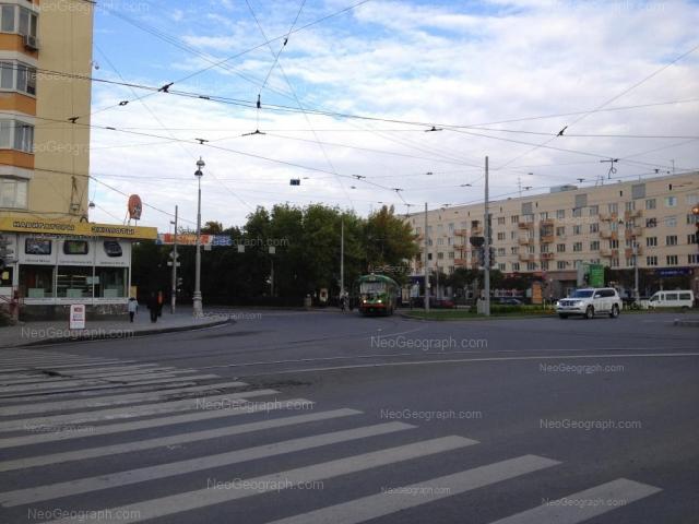 Address(es) on photo: Lenina avenue, 48, 51, 53, Yekaterinburg