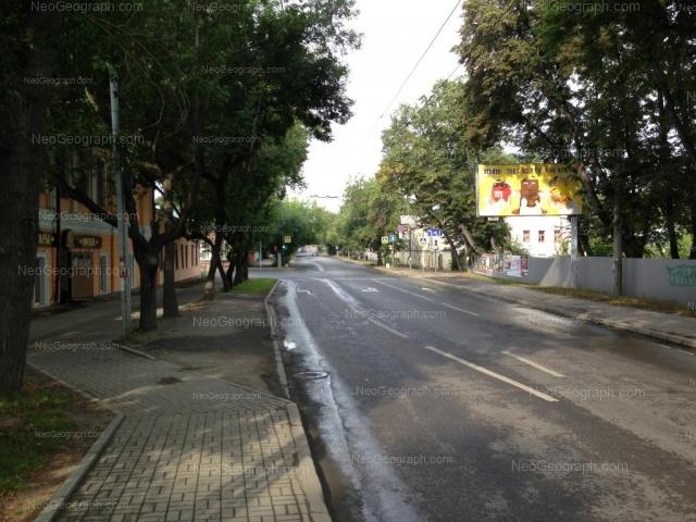 Адрес(а) на фотографии: улица Чапаева, 1, Екатеринбург