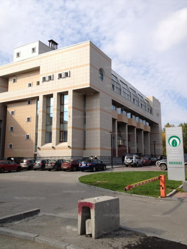 Адрес(а) на фотографии: Академическая улица, 16а, Екатеринбург