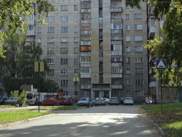 Адрес(а) на фотографии: улица Индустрии, 27, 29, Екатеринбург