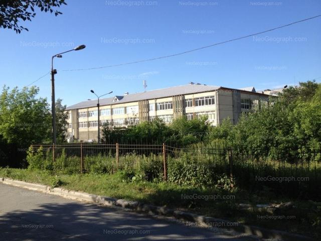 Адрес(а) на фотографии: улица Начдива Онуфриева, 20а, Екатеринбург