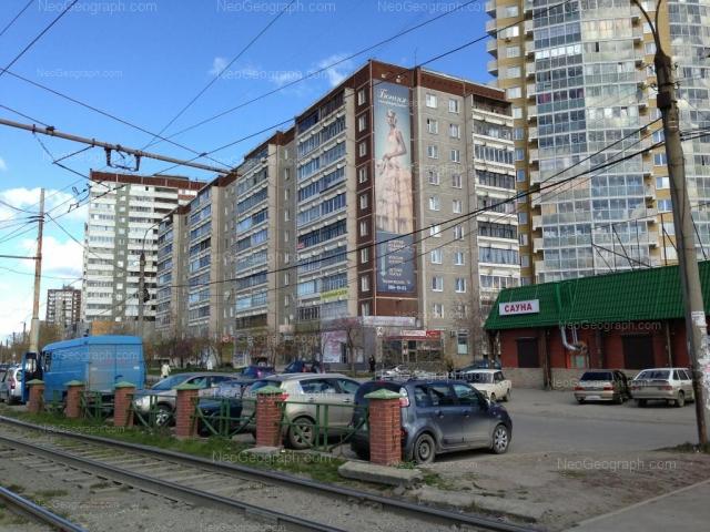 Адрес(а) на фотографии: Техническая улица, 10, 14, 14к2, 16, Екатеринбург