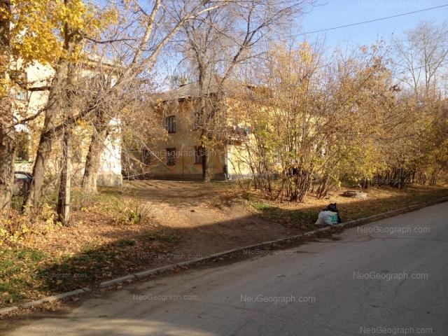 Address(es) on photo: Slaviyanskaya street, 31, Yekaterinburg