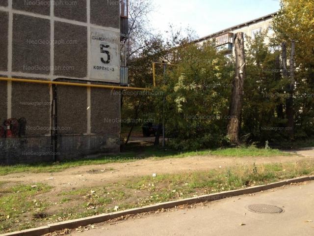 Адрес(а) на фотографии: Самолётная улица, 5/2, 5/3, Екатеринбург