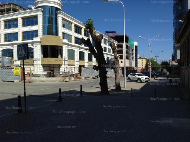 Address(es) on photo: Sakko i Vantsetti street, 60, 70, Yekaterinburg