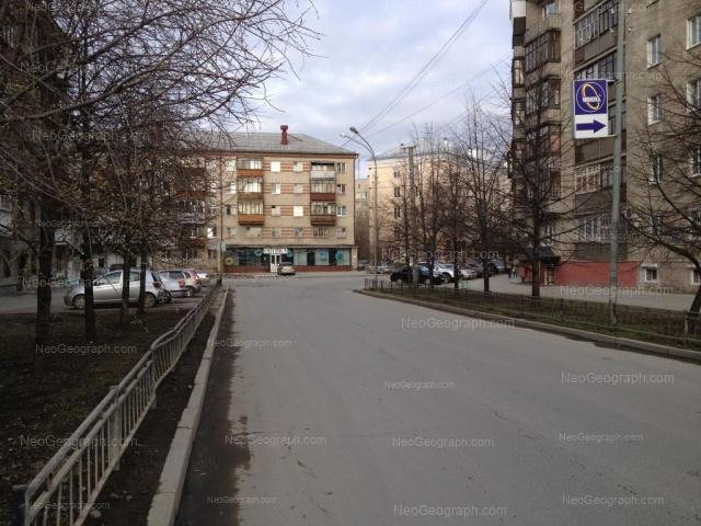 Адрес(а) на фотографии: улица Азина, 46, 53, 55, Екатеринбург
