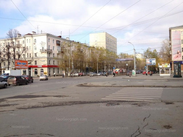 Адрес(а) на фотографии: проспект Ленина, 101, Екатеринбург