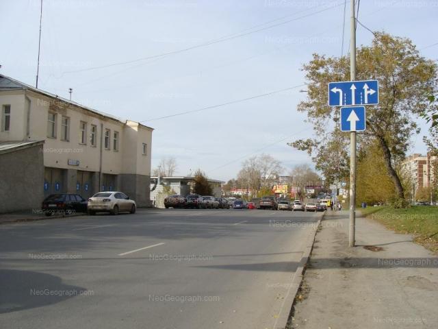 Адрес(а) на фотографии: улица Бебеля, 39, 57, Екатеринбург