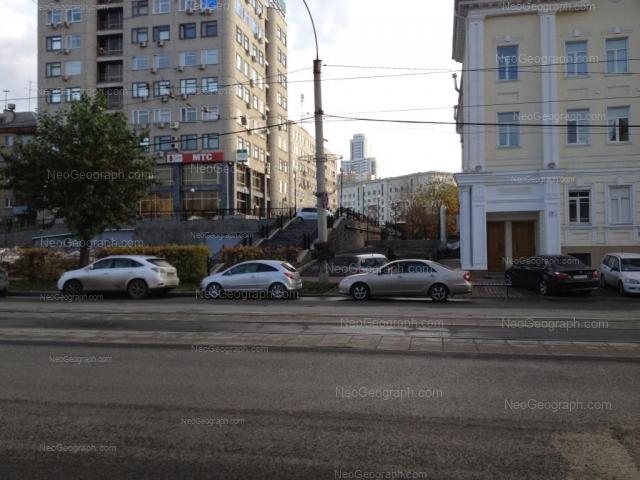 Адрес(а) на фотографии: Пестеревский переулок, 6, Екатеринбург