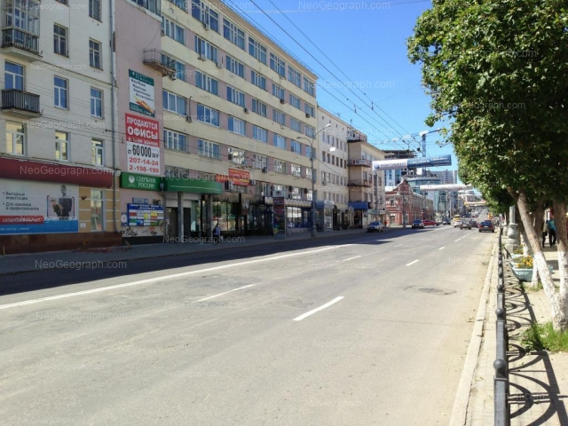 Адрес(а) на фотографии: улица Малышева, 22, 24, 28, 30, Екатеринбург