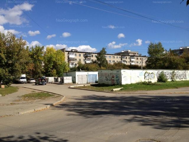 Адрес(а) на фотографии: улица Новаторов, 5, 7, Екатеринбург