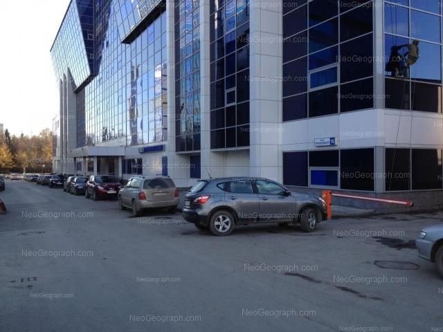 Адрес(а) на фотографии: улица Чернышевского, 16, Екатеринбург