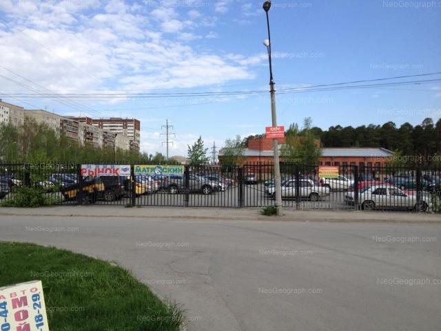 Адрес(а) на фотографии: улица Академика Бардина, 25/2, 26, 27, 29, Екатеринбург