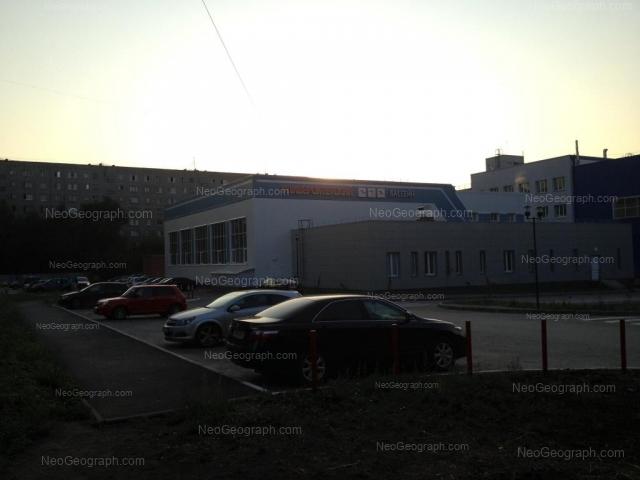 Адрес(а) на фотографии: улица Мира, 31, Екатеринбург