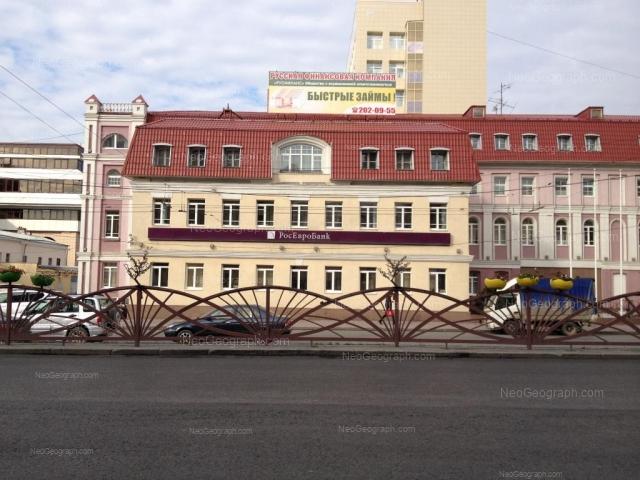 Адрес(а) на фотографии: улица Карла Либкнехта, 1, 3, 5, Екатеринбург