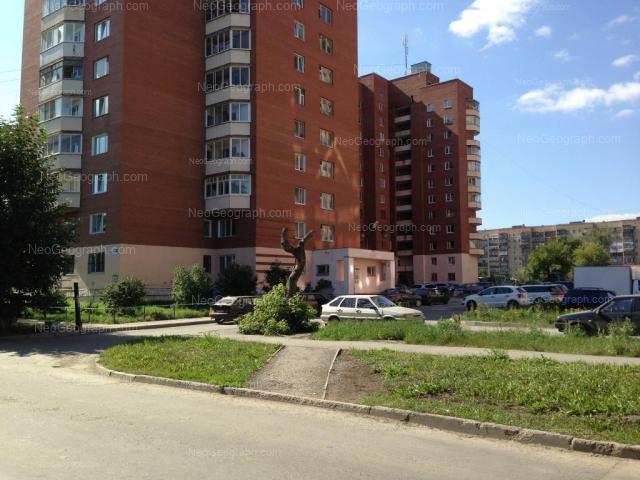 Адрес(а) на фотографии: улица Патриса Лумумбы, 38, Екатеринбург