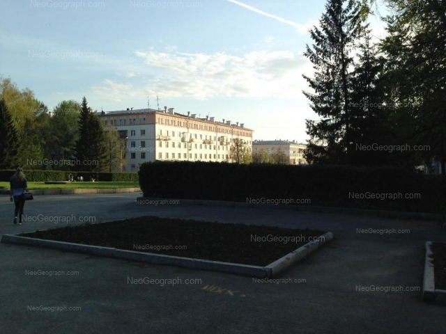 Address(es) on photo: Gagarina street, 18, Yekaterinburg