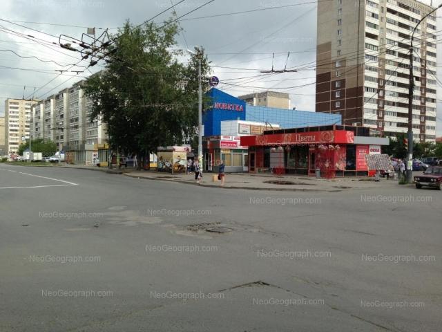 Адрес(а) на фотографии: улица Восстания, 56/3, 56/4, 58, Екатеринбург