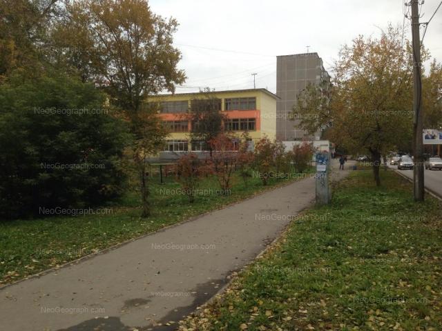 Адрес(а) на фотографии: улица Бажова, 139, 161, Екатеринбург