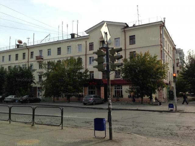 Адрес(а) на фотографии: Заводская улица, 11, Екатеринбург