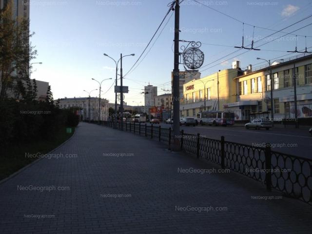 Адрес(а) на фотографии: улица Свердлова, 8, 11А, 22, Екатеринбург
