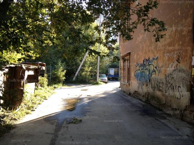 Address(es) on photo: Gagarina street, 15, Yekaterinburg