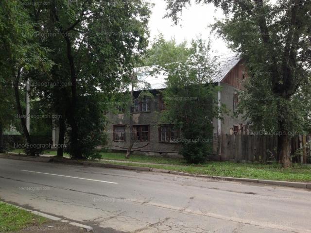 Адрес(а) на фотографии: улица Красных Командиров, 39, Екатеринбург