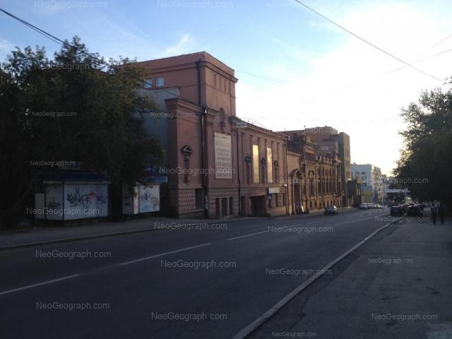 Адрес(а) на фотографии: Первомайская улица, 16, 22, 24А, Екатеринбург