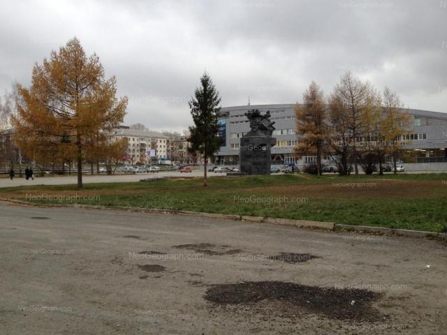 Адрес(а) на фотографии: улица Серова, 2, Екатеринбург