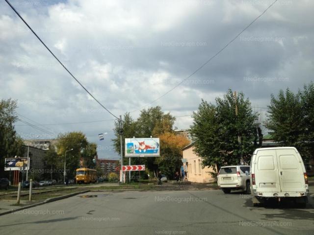Адрес(а) на фотографии: Уральская улица, 27, 46, 48, Екатеринбург