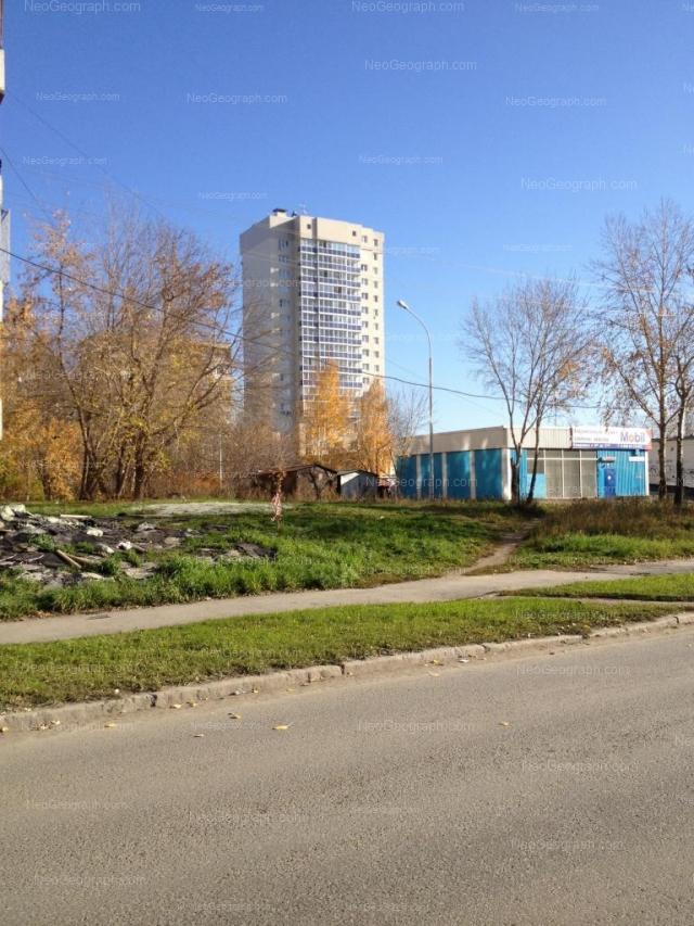 Address(es) on photo: Tkachei street, 16, 16а, Yekaterinburg