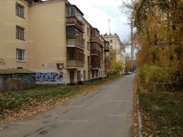 Адрес(а) на фотографии: улица Белинского, 71В, 78, Екатеринбург