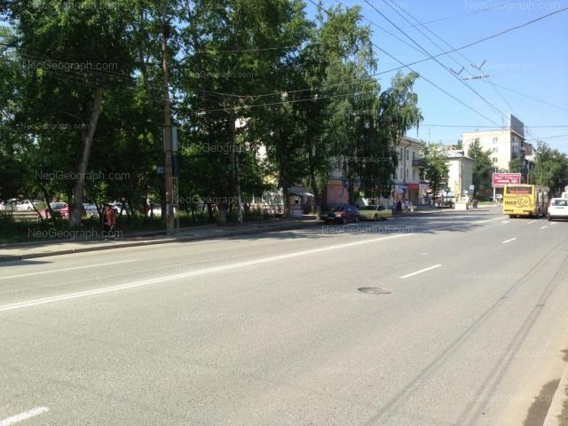Адрес(а) на фотографии: улица Сулимова, 55, 59, Екатеринбург
